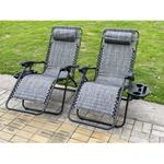 (Grey) 2 PC Folding Chair Adjustable Sun Lounger With Cup Holder
