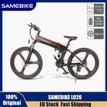 EU Stock Samebike LO26 Moped Electric Bike Smart Folding E-bike 350W 48V 10.4AH Cycling Electric Bike 21 Speed Foldable Bicycle MTB Bike