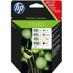 Ink Ink and Toners price comparison HP (C2P43AE) Original Ink 2300 Pages