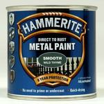 Metal Paint Hammerite Direct to Rust Smooth Effect Metal Paint Grey 0.25L