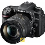 Nikon D7500 + 16-80mm F2.8-4E ED VR