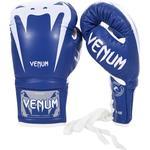 Gloves - 12 oz Venum Giant 3.0 Boxing Gloves