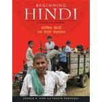Hindi Books Beginning Hindi (Pocket, 2014)
