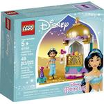 Lego Disney Princess Lego Disney Princess Jasmine's Petite Tower 41158