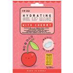 Cheap Lip Mask Sugu Hydrating Gel Lip Mask Cherry