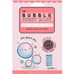 Bubble Mask - Activated Charcoal Sugu Bubble Sheet Mask