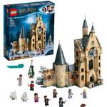 Lego Harry Potter Lego Harry Potter price comparison Lego Harry Potte Hogwarts Clock Tower 75948