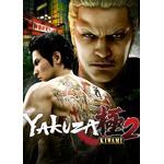 Beat 'em up PC Games Yakuza Kiwami 2