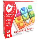 Blocks Classic World Geometric Blocks