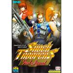 Anime PC Games Shock Troopers: 2nd Squad