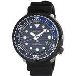 Seiko Prospex Save the Ocean Turtle Special Edition (SNE518P1)