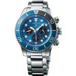 Seiko Prospex Save The Ocean Special Edition (SSC741P1)