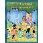 Hindi Books Bedtime Stories in Hindi - 1