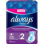 With Wings - Menstrual Pads Always Maxi Long 12-pack