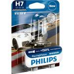 Halogen Lamps - Neutral White Philips H7 X-tremeVision Halogen Lamp 55W PX26d