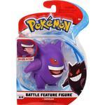 Fabric - Figurines Pokémon Gengar Battle Figure