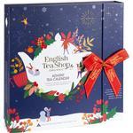 English Tea Shop Book Style Christmas Night Advent Calendar