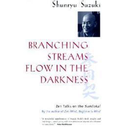 Branching Streams Flow in the Darkness (Häftad, 2001), Häftad, Häftad