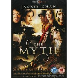 Myth (2-disc)