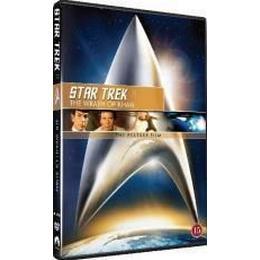 Star Trek 2 (Remastered) (DVD 2009)