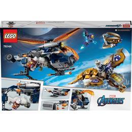 Lego Marvel Avengers Hulk Helicopter Rescue 76144 ...