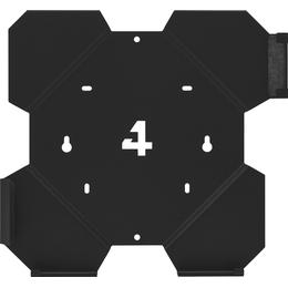 4mount PS4 Slim Console Wall Mount - Black