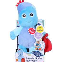 Golden Bear In the Night Garden Snuggly Singing Iggle Piggle