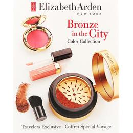 Elizabeth Arden Bronze in the City Gift Set