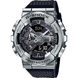 Casio G-Shock (GM-110-1A)