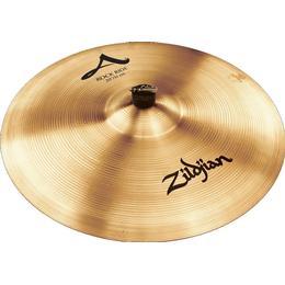 """Zildjian 20"""" Rock Ride Cymbal"""