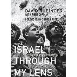 Israel Through My Lens, Inbunden