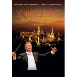 Zubin Mehta Live In Front Of The Grand Palace, Bangkok (DVD)