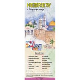 "Hebrew, ""A Language Map"" (Language Maps)"