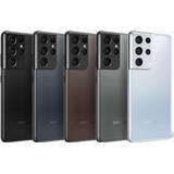 Sim Free Mobile Phones Samsung Galaxy S21 Ultra 512GB