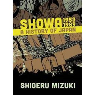 Showa 1953-1989 (Pocket, 2015), Pocket, Pocket