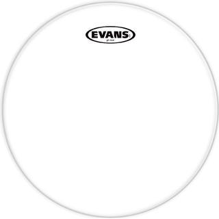 Evans BD20G2