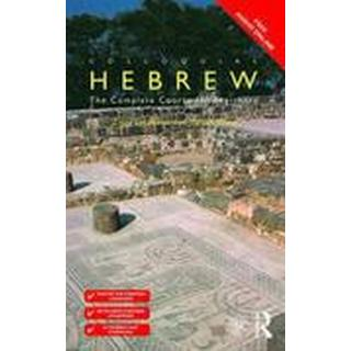 Colloquial Hebrew (Häftad, 2015), Häftad