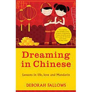 Dreaming in Chinese (Häftad, 2012), Häftad