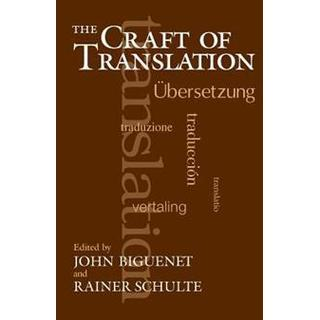 The Craft of Translation (Pocket, 1989), Pocket