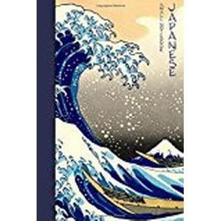 Small Notebook - Japanese: Gifts/Gift/Presents (Japan Pocketbook/Mini Notebook) (Great Wave off Kanagawa by Hokusai) (World Cultures)
