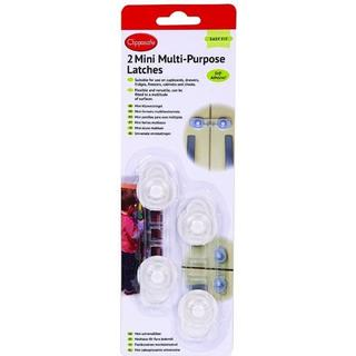 Clippasafe Mini Multi Purpose Self Adhesive Latches 2pcs