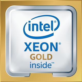 Intel Xeon Gold 6140 2.3GHz, Box