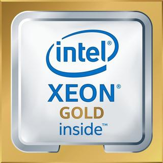 Intel Xeon Gold 6132 2.6GHz Tray