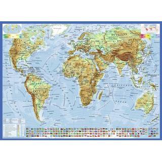 Ravensburger Political World Map 300 Pieces