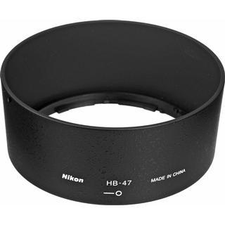 Nikon HB-47 Lens hood
