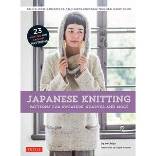Japanese Knitting (Pocket, 2018)