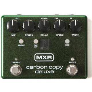 MXR M292 MXR Carbon Copy Deluxe Analog Delay