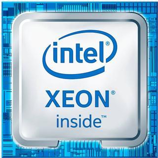 Intel Xeon E-2144G 3.6GHz Tray