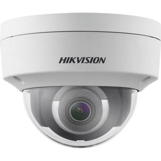 Hikvision DS-2CD2145FWD-I 2.8mm