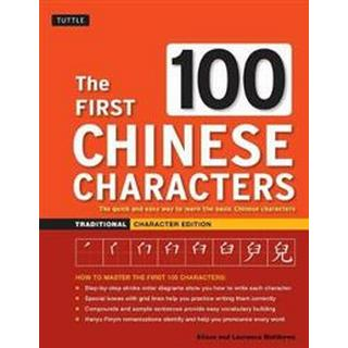 The First 100 Chinese Characters Traditional (Paperback, 2017)